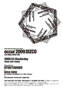 occur2009dizco_omote