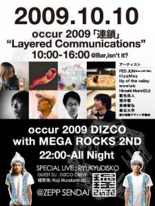 occur20091010a
