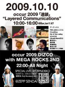 occur20091010a